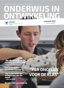 cover OIO november 2015